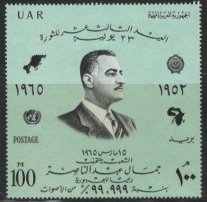 Egypt Scott 623  MNH!