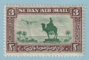 SUDAN C4 AIRMAIL  MINT NEVER HINGED OG **  NO FAULTS VERY FINE!
