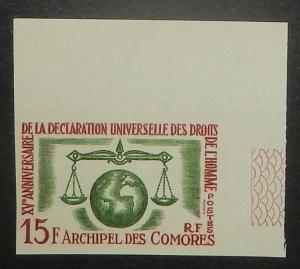 Comoro Islands 56. 1963 Human Rights, imperforate, NH