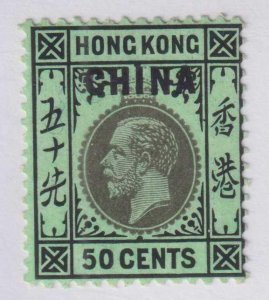 GREAT BRITAIN OFFICES IN CHINA 11b MINT  HINGED OG * NO FAULTS  VERY FINE!