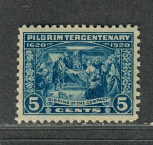 US Sc#550 M/LH/EF, Jumbo, Cv. $30