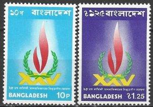 Bangladesh  56-7  MNH  UN Human Rights  25th Anniversary