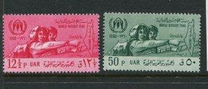 Egypt #503-4 Mint