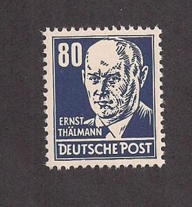 GERMANY - DDR SC# 134 F-VF MNH 1953