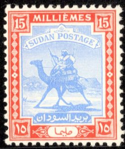 Sudan Scott 85 Unused hinged.