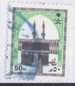 HOLY KAABA MECCA SAUDI ARABIA 1985 SINGLE STAMP 50H USED POST CANCEL