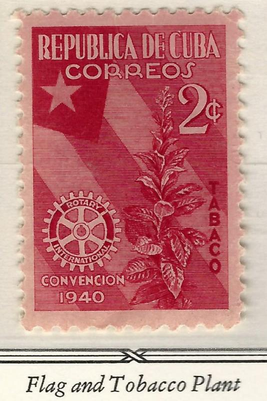 Rotary International Cuba 362 MNH F-VF...High Quality Collectable!