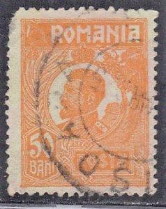 ROMANIA  SC# 267 **USED** 1920-26  50b  KING FERDINAND  SEE SCAN