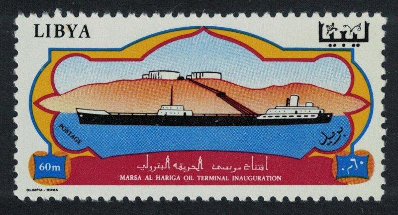 Libya Inauguration of Marsa al Hariga Oil Terminal SG#392