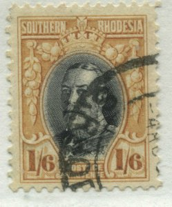 Southern Rhodesia KGV 1936 1/6d perf 11 1/2 used
