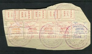 PALESTINE; 1920s early fine used Revenue Document Cancelled PIECE