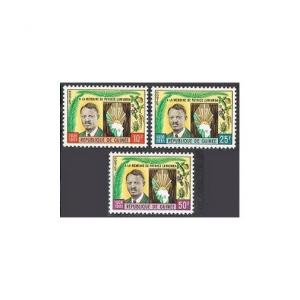 Guinea 1962 1st Anniv Death Lumumba Congo Leader People Map Fruits Stamps MNH