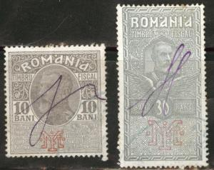 Romania Fiscal stamps not in Scott