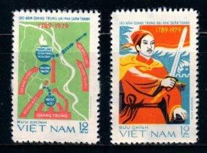 Vietnam 1979 MNH Stamps Scott 981-982 Battle China Emperor