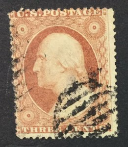 MOMEN: US STAMPS #26 USED LOT #44853