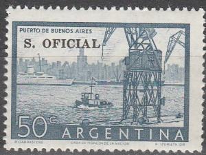Argentina #O97 MNH F-VF (SU3908)