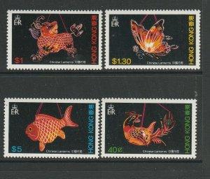 Hong Kong 1984 Chinese Lanterns UM/MNH SG 458/61