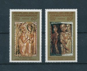[104719] Gabon 1978 Christmas Weihnachten art wood carvings  MNH