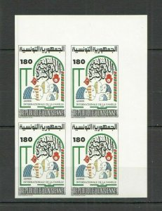 P1355 IMPERF 1994 TUNISIA INTERNATIONAL YEAR FOR THE FAMILY !!! RARE 4ST FIX