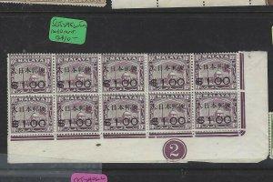 MALAYA JAPANESE OCC SELANGOR (PP2404B) KANJI $1/10C LR CORNER PL BL OF 10 J295 M