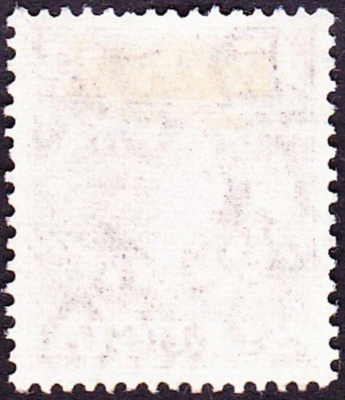 ST LUCIA 1954 QEII 15c Red-Brown SG180 FU