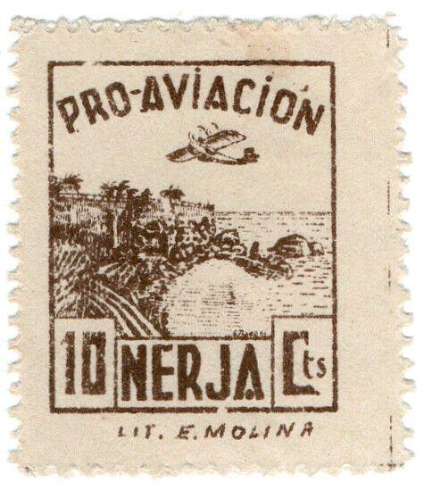 (I.B) Spain Civil War Cinderella : Aviation Fund 10c (Nerja)