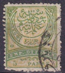 Turkey #83 F-VF Used  CV $5.00  (Z3102)