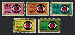 Ethiopia 2nd Anniversary of Republic 5v SG#979-983