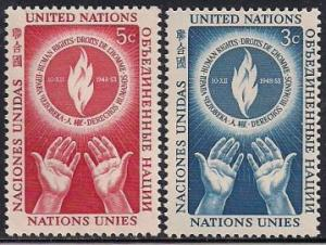 United Nations 21-22 MNH - Human Rights