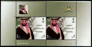 HERRICKSTAMP NEW ISSUES SAUDI ARABIA Sc.# 1456a Pilgrimage to Mecca S/S