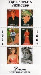 Turkmenistan 1997 PRINCESS DIANA RED CROSS Sheet Perforated Mint (NH)