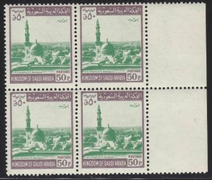 1968 Saudi Arabia/Saudia Arabia, Sg 864 50p. Block Of 4 MNH