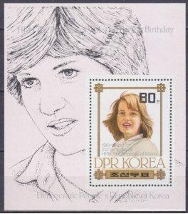 1982 North Korea  2236/B114 Princess Diana 6,50 €