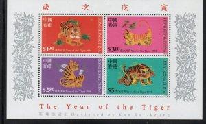 Hong Kong Sc 810a 1998 Year of Tiger stamp souvenir sheet mint NH
