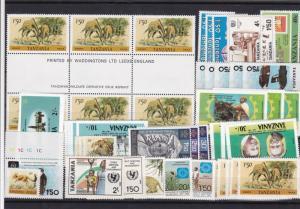 Tanzania Stamps Ref 14177