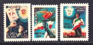 IRAN 990-992 OG H M/M VF $65 SCV