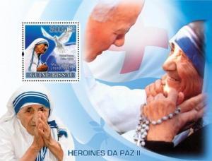 Guinea-Bissau - Mother Teresa, Pope on Stamp Souvenir Sheet GB8109b