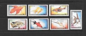 FISH - MONGOLIA #1639-1645 MNH