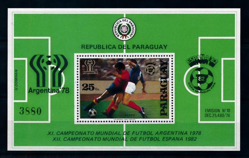 [72559] Paraguay 1979 World Cup Football Soccer Souvenir Sheet MNH