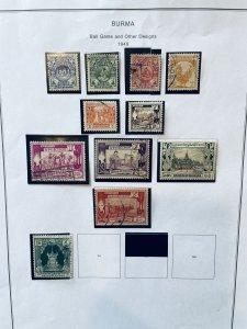 Burma 102-112 Used 109 MH (SCV $3.35)