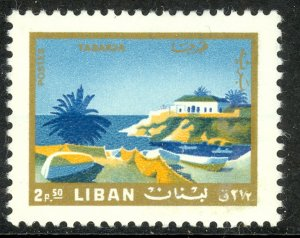 LEBANON 1966 2.50p Tabarja Pictorial Sc 445 MNH