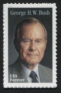 US Presidnet George H W Bush MNH