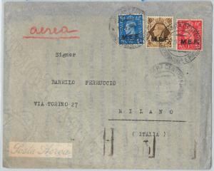59458 - MEF British Middle East Forces - POSTAL HISTORY: COVER from ERITREA 1946