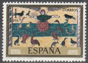 Spain #1909 MNH F-VF (SU4010)