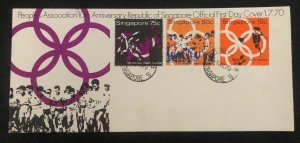 1970 Singapore First Day Cover FDC Peoples Association Anniversary
