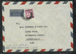 KUWAIT COVER (P0206B)  1957 QEII 40NP/6A  ON A/M  COVER TO ENGLAND