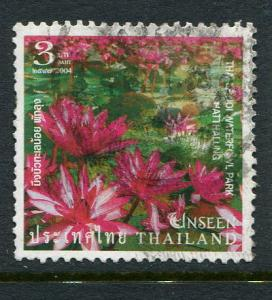 Thailand #2130R Used - penny auction