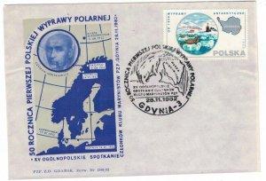 Poland 1982 Cover Cancellation Arctic Bear Island Norway