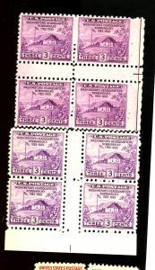 752 MINT Gutter Blocks of 4 VF Cat $35