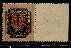 Latvia Sc 2N33 1919 6R overprint  on 1R Russian Occupation stamp  mint NH